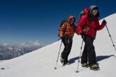 Elbrus-7067